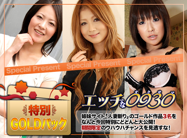 movie h0930 ki120721 Gold Pack11