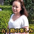 Akemi Seo