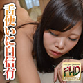 Hitomi Egawa