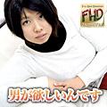 Mina Fukagawa