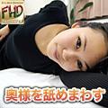 Akane Fukuda