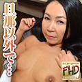Kazumi Shindou