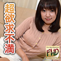 Akari Kasai