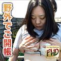 Nanami Makizaki