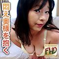 Sachie Onezawa