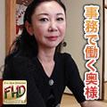 Takami Fukunishi