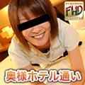 Youko Higashi