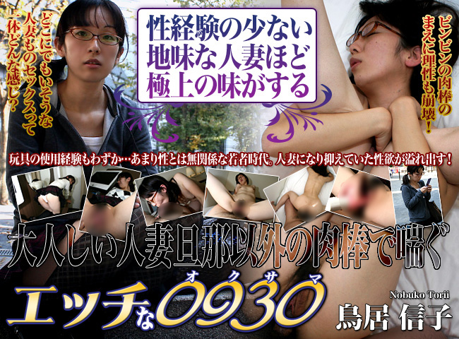H4610.com originaljukujo Movie